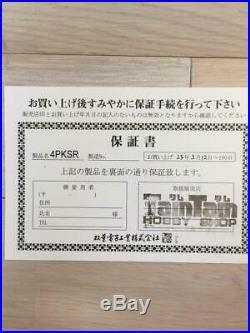 Futaba 4PK-2.4G Super R Edition Radio and Reciever Sytem from Japan