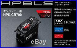 Futaba Brushless RC 1/10 1/8 Scale RC Remote Control Car Truck Servo HPS-CB700