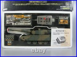 New Tokyo Marui RC Battle Tank 1/24 TYPE 90 Japanese plastic vehicles model Toy